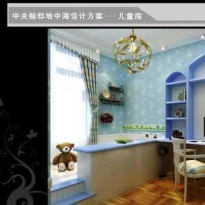 北京家庭整体装修