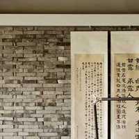 北京的雨季是哪几个月家房子准备装修