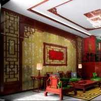 客厅简约中式客厅灯具茶几装修效果图