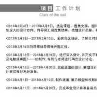 上海帝森建筑装饰怎样