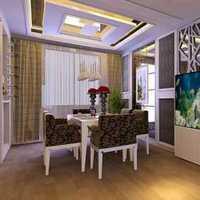 现代五彩墙壁别墅餐厅装修效果图