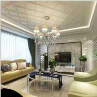 天津市武清区花郡家园三室两厅两卫户型图115平米