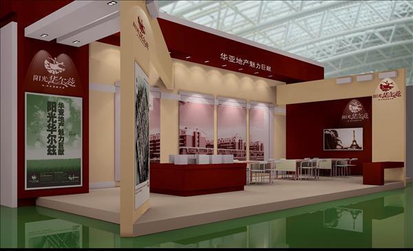 北京有資質裝修資質的公司有哪些材料