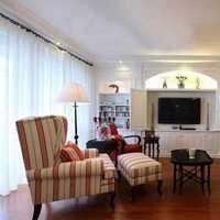 茶幾背景墻沙發茶幾現代客廳效果圖