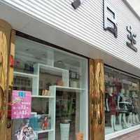 上海第一装修网地址