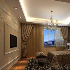 北京75平米房子装修