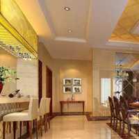 餐厅米色三居室装修效果图