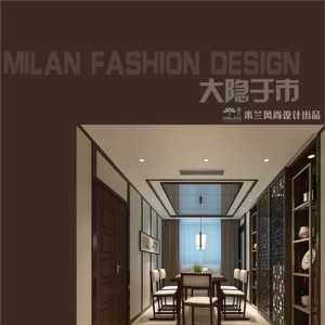 北京新奇道装饰公司家装套餐