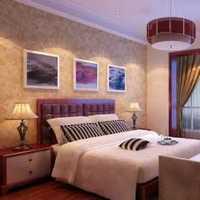 106三室两厅一卫装潢一般要多少钱包括家具电器