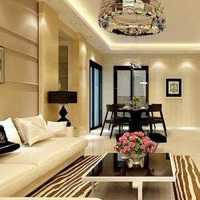 广州140平方米房子装修要多少钱