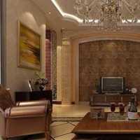 混搭客厅小户型客厅装修效果图