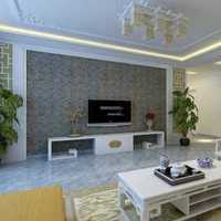 现代高档简约型起居室装修效果图