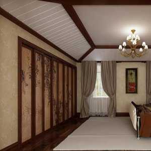 大连40平米一室一厅毛坯房装修要多少钱