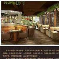 上海十方艺术国际软装设计公司