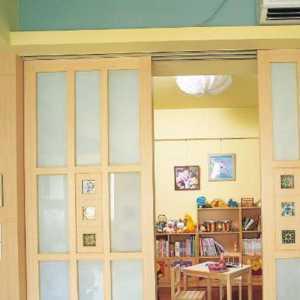 廣東世紀達裝飾工程有限公司地址