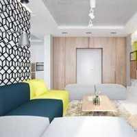 北京3萬元裝修90平新房子