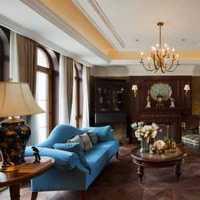 茶几蓝色现代简约沙发装修效果图