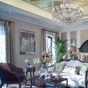 求问融资租入房屋的装修费如何做账?