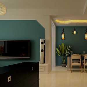 北京100平米房子装修预算