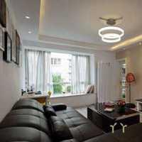 吸顶灯欧式沙发客厅沙发装修效果图