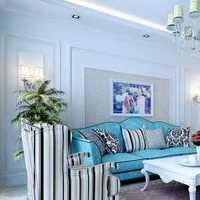 客厅混搭90平米简洁装修效果图