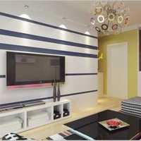 50平米家庭装修设计