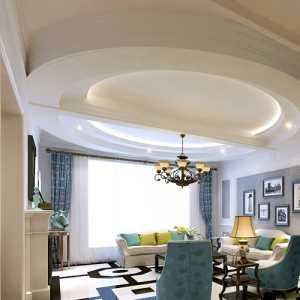 140平客厅
