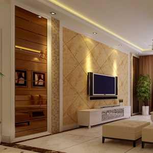 145平方米房子装修多少钱-北京生活 一起装修网
