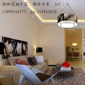 上海百安居装修价目