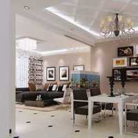 120平米房子装修效果图欣赏