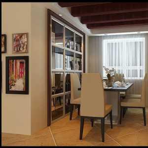 北京正方形餐客廳裝修