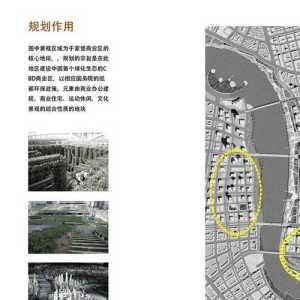 北京环球饰家装饰公司整体家装怎么样