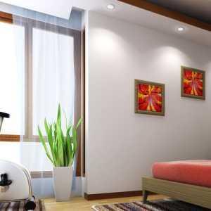 沈陽40平米一居室房屋裝修要花多少錢