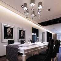 求最新的北京室内装修报价单