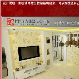 北京105平米的房屋裝修多少錢