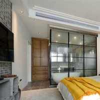 北京装修60平房子大概要多少钱啊