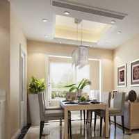 新中式125平米三居室装修效果图怎样设计