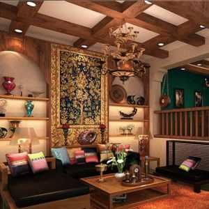 北京90平米大兩居房屋裝修需要多少錢