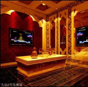 北京毛坯房装修价格