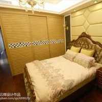 上海聚通装饰集团