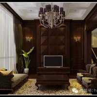 125平方欧式房屋装修效果图
