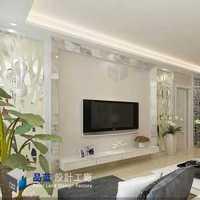北京有什么好的家装公司吗