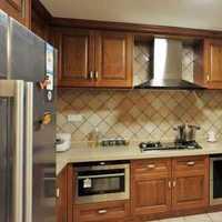 橱柜实木橱柜整体橱柜厨房装修效果图