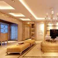美式小户型客厅地面装修效果图