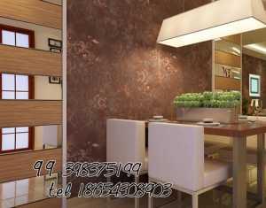 哈尔滨装修公司价格排名