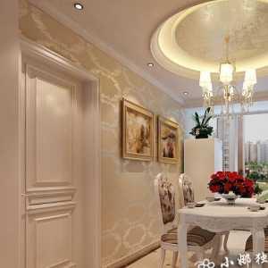 上海沪尚茗居装潢