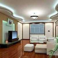 北京客廳裝修設計圖片哪里有呢