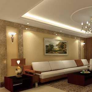 家具北京公司
