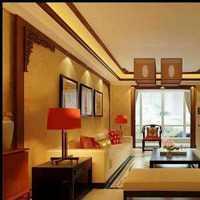 北京家庭裝修方式