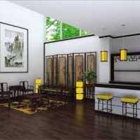 关于淮安的室内装潢设计